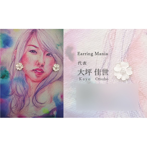 earringmaniameishiis