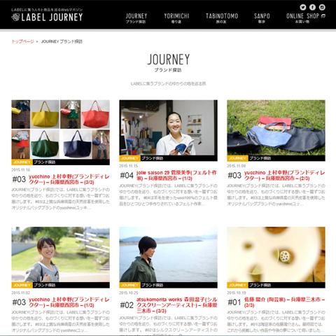 label_journey_tops