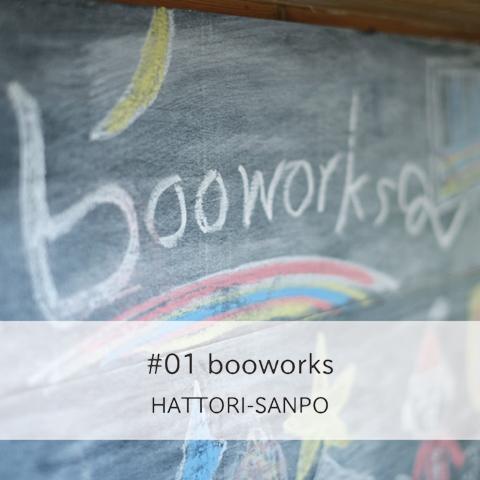 booworks-sum