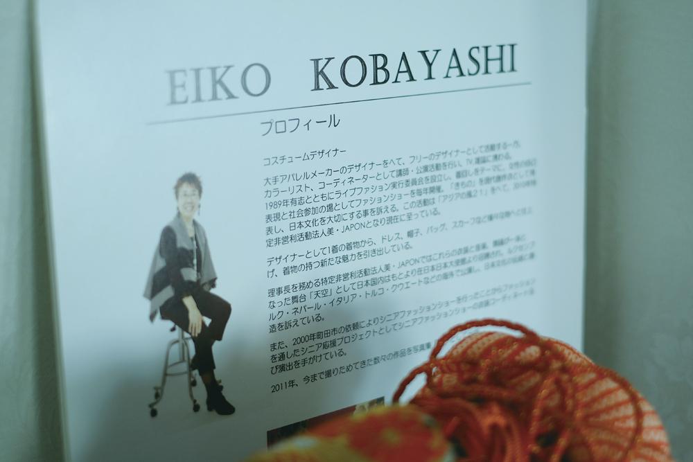 photo-azabu12