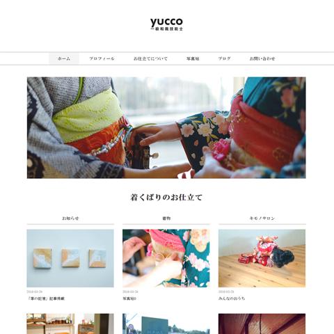 yucco-websum