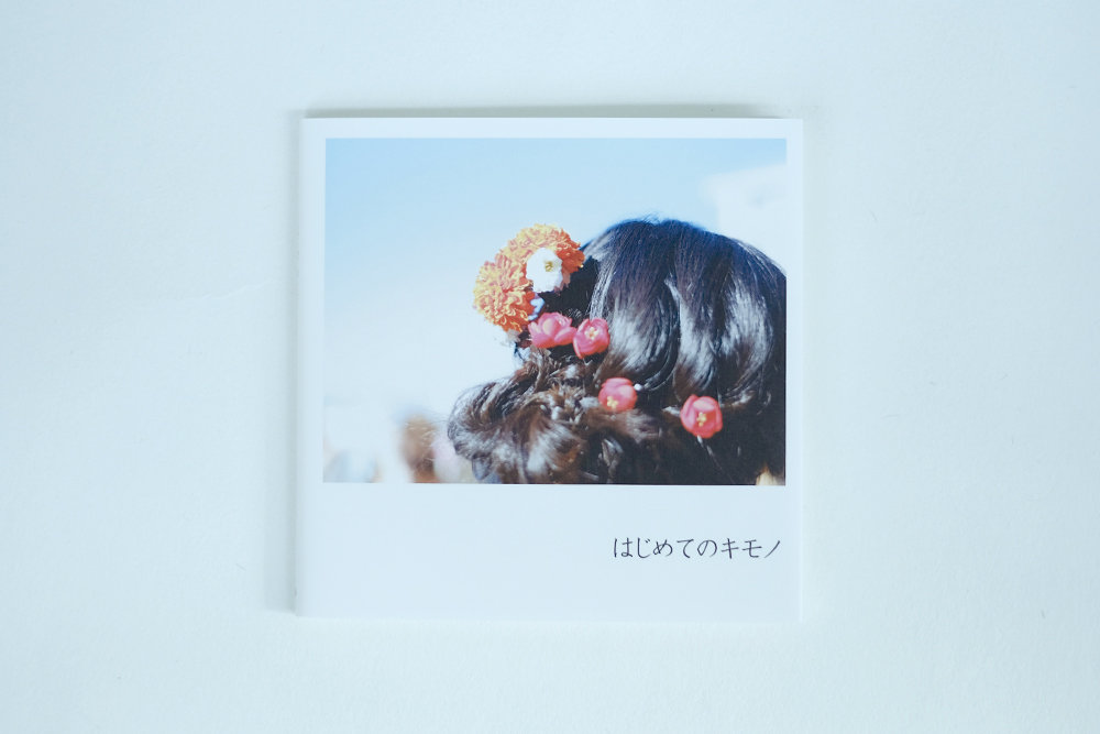 zine-kimono01