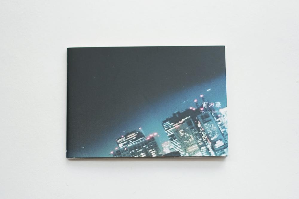 book-yonohana01