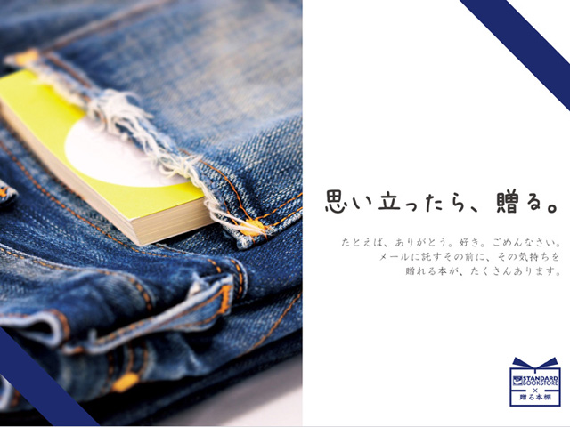 okuru-idea3