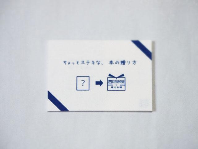 okurikata
