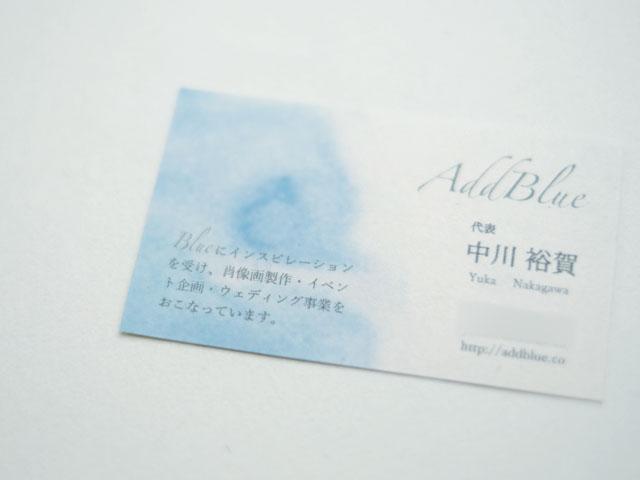 addbluemeishi-2