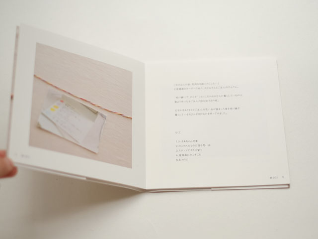 tsumugu001-2