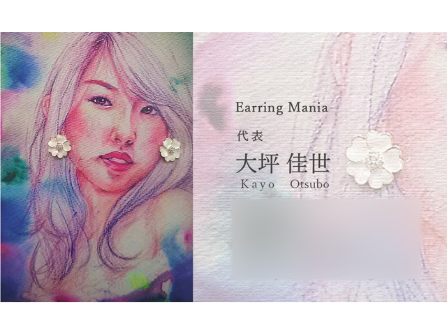 earringmaniameishi1