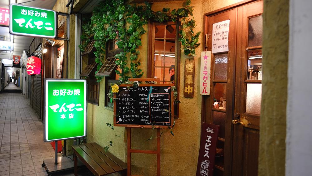 yorimichi05_01