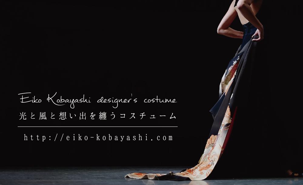 eikokobayashi-card01