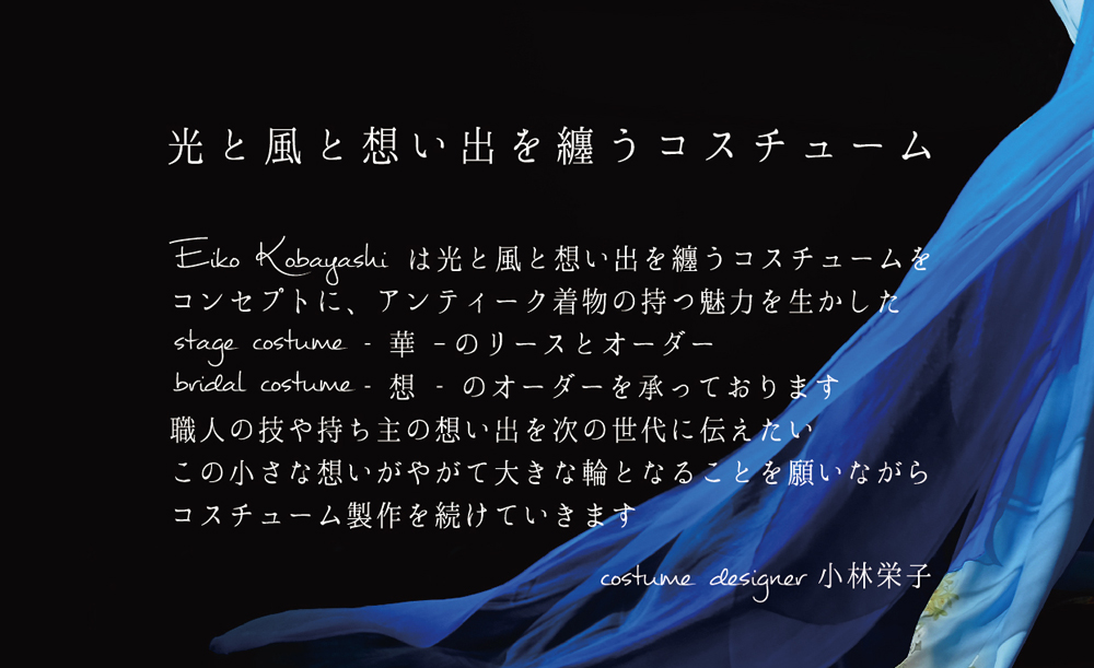 eikokobayashi-card02
