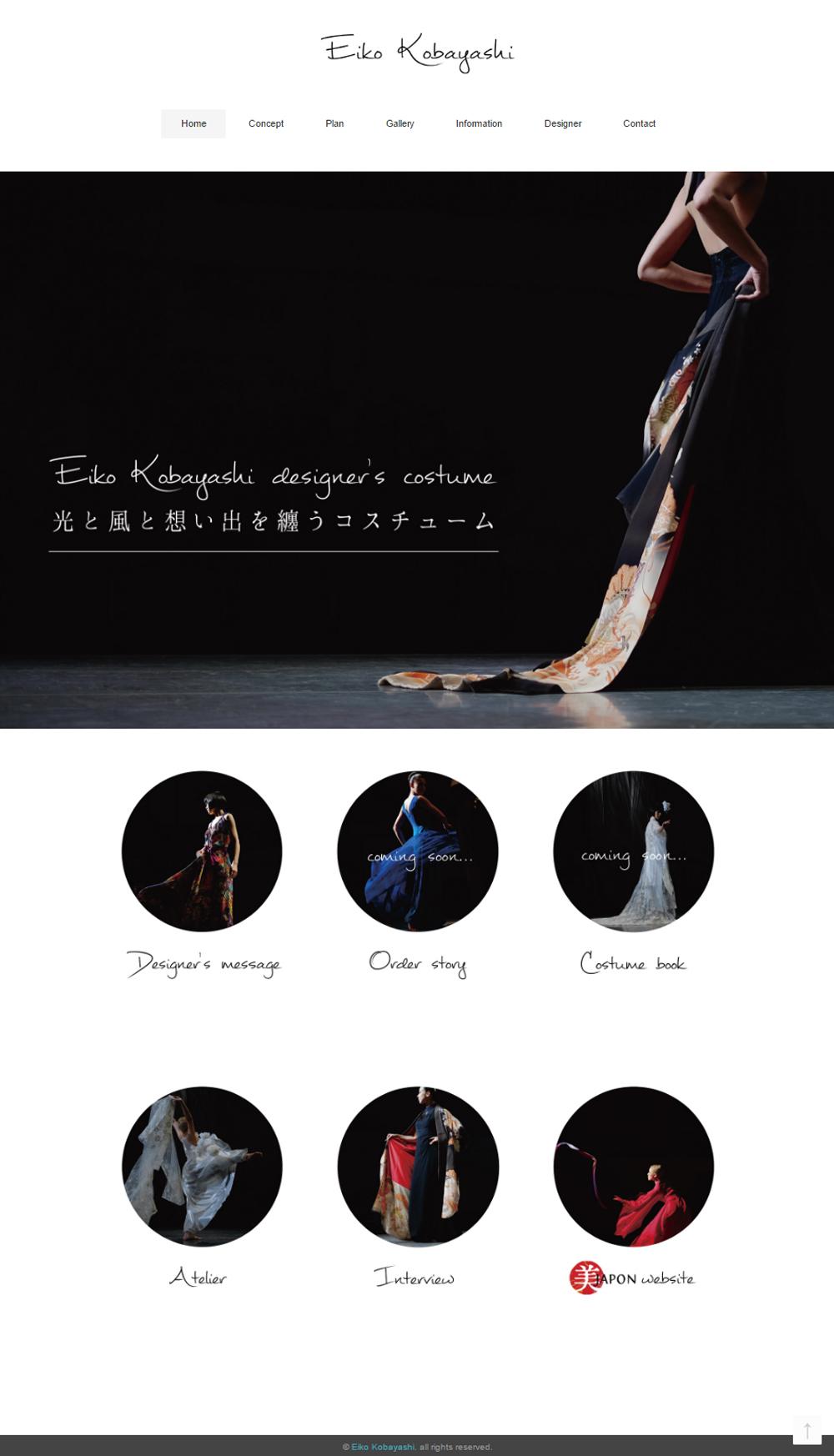 eikokobayashi-web01