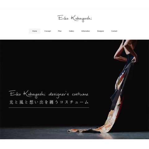 eikokobayashi-webs