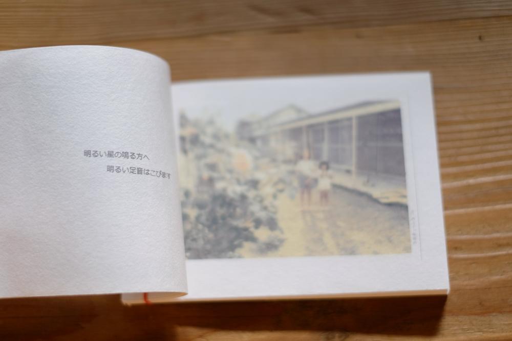 tojiruten2016-08