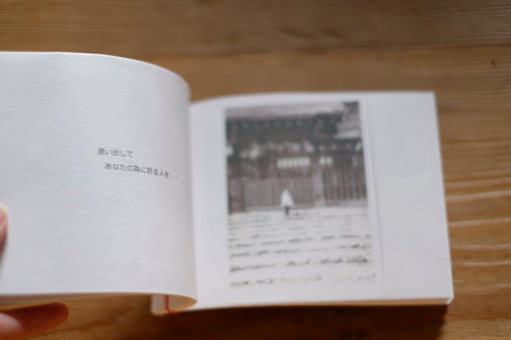 tojiruten2016-09