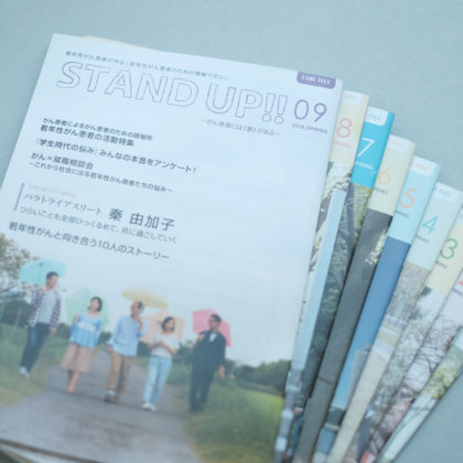 standup01