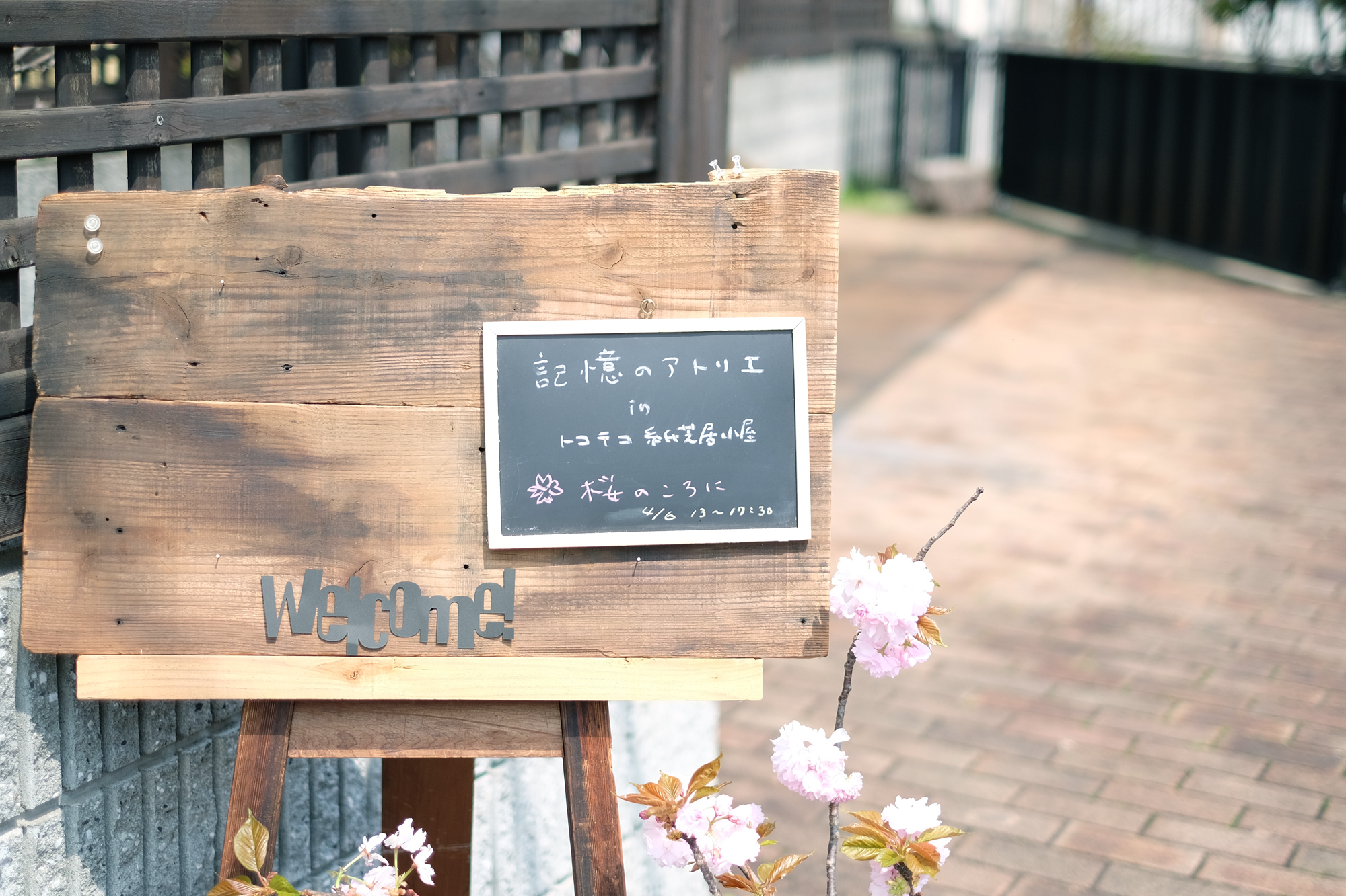 kioku-no-atelier20190406-01