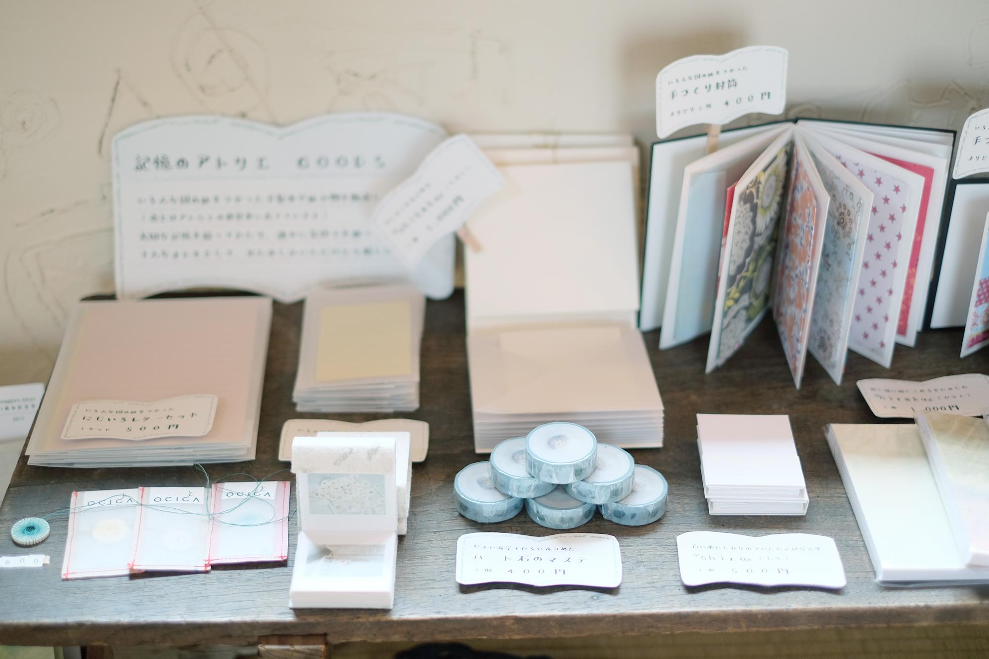 kioku-no-atelier20190406-07