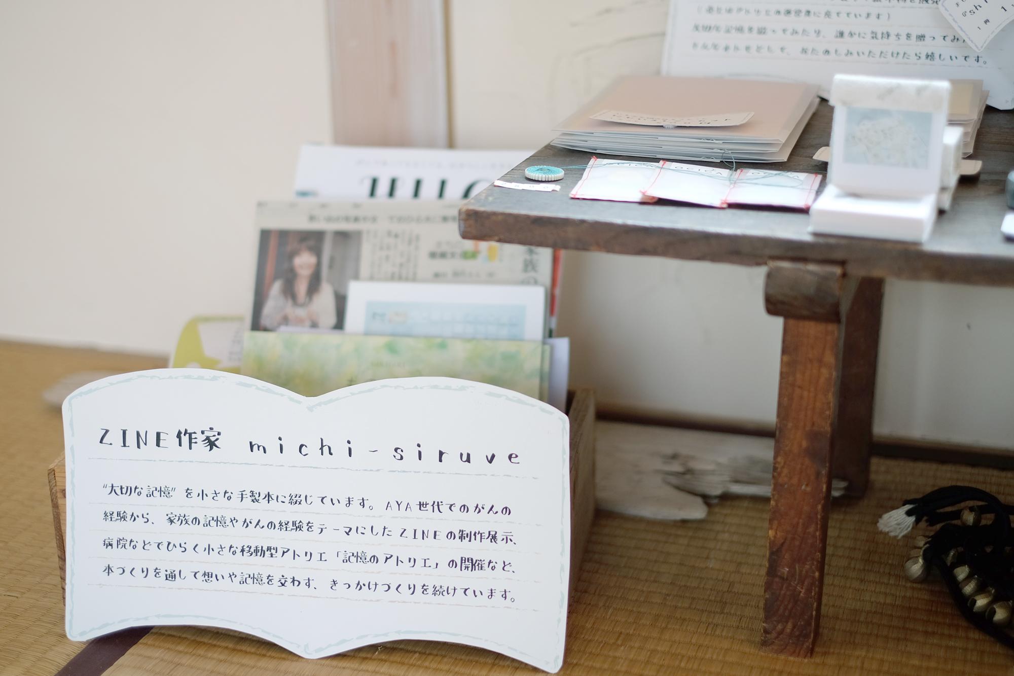 kioku-no-atelier20190406-09