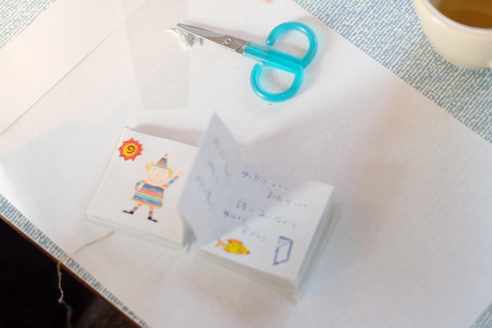 kioku-no-atelier20190406-40