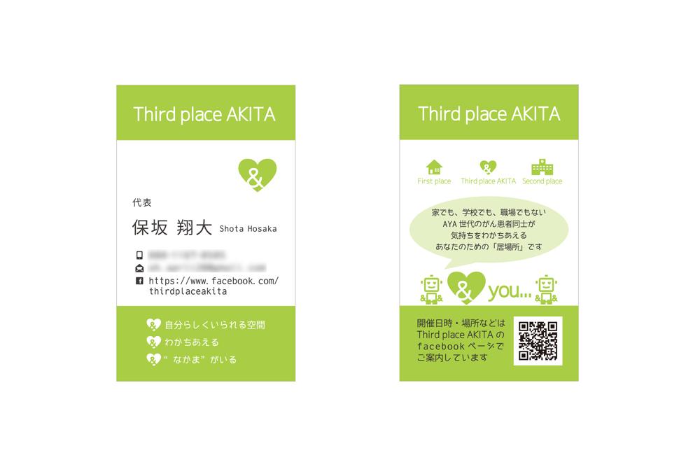 ThirdplaceAKITAcard